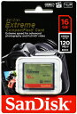 [Sandisk] サンディスク Extreme 120MB/秒 800倍速 UDMA7対応 CFカード 16GB 海外パッケージ SDCFXS-016G-X46