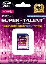 [SUPER TALENT] 安心の3年保証 SDXCカード 64GB ハイスピード Class10 UHS-I対応 ST64SU1P