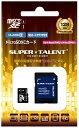[SUPER TALENT] 安心の3年保証 microSDXCカード 128GB ハイスピード Class10 UHS-I対応 ST28MSU1P