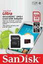 [Sandisk] バルク品特価!サンディスク 最大読込速度80MB/sの超速microSDXCカード!Class10 UHS-1対応 128GB SDSQUNC-128G-GN6MA