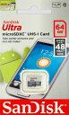 [Sandisk] バルク品特価!サンディスク 最大転送速度 48MB/sの高速microSDHCカード!Class10 UHS-1対応 64GB SDSQUNB-064G-GN3MN