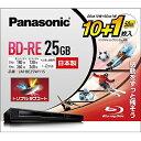 【Panasonic】 繰り返し録画用 BD-RE 25GB 10枚+50GB 1枚パック ホワイトプリンタブル LM-BE25W11S
