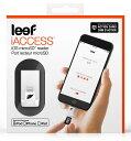 "【Leef Technology】バルク品特価!iPhone・iPad等でmicroSDが使えるLightning接続 microSDカードリーダー iACCESS""(アイアクセス) LIA…"
