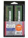 [ARCHISS] ブリスタパッケージ サムスン(Samsung)純正品 DIMM DDR3 PC3-12800 16GB(8GB x 2枚)AS-1600D3-8G-S(X2)