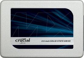 Crucial SSD 500GB MX500 内蔵2.5インチ 7mm (9.5mmアダプター付) CT500MX500SSD1