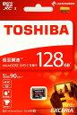 [TOSHIBA] 東芝 EXCERIA M302 読込最大90MB/s UHS-I U3対応 Class10 microSDHCカード 128GB THN-M302R1280C4 海外パッ…
