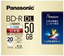 パナソニック 新品アウトレット(包装パッケージ破れ/未使用新品) インクジェットプリンタ対応 録画用 BD-R DL 1-4倍速 50GB 20枚パック…