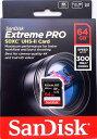 [SANDISK] 新品アウトレット(箱不良) サンディスク Extreme PRO SDXCカード 64GB UHS-II U3 読込最大:300MB/s 書込最大:260MB/s SDSDXP…