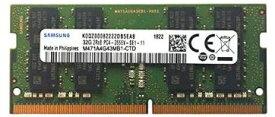 SAMSUNG ORIGINAL サムスン純正 PC4-21300 DDR4-2666 32GB (2048Mx8) ノートPC用 260pin Unbuffered SO-DIMM M471A4G43MB1-CTD バルク品