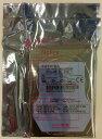 [TOSHIBA] 東芝 512セクター(非AFT) 採用 2.5インチ ハードディスク HDD SATA 5400回転 160GB MK1676GSX