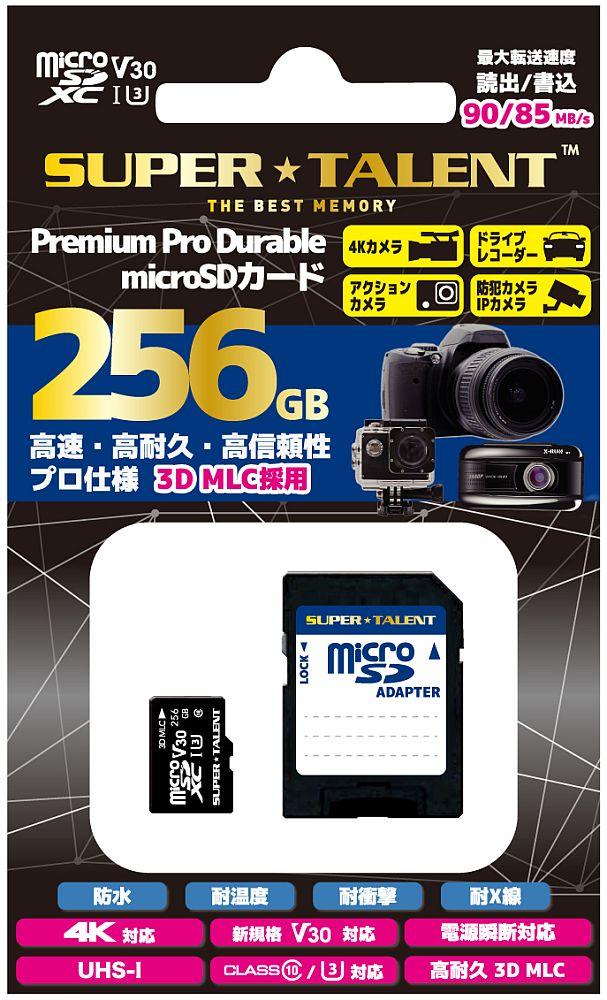 [SUPER TALENT] ドラレコや防犯カメラ、IPカメラ、アクションカメラ等に最適!高速・高耐久・高信頼性 3D MLC NANDを採用したプロ仕様 microSDXCカード 256GB ST56MSU3PD