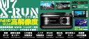 【X-RUN】ドライブレコーダー「M7」 超高解像度!WQHD(1440P)2560 x 1440で細部までキレイに録画 XR-DRM7B