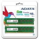ADATA デスクトップPC用 増設メモリ PC3L-12800 DDR3L-1600(512x8) 8GBx2枚組 1.35V 低電圧 240pin ADDU1600W8G11-2 永久保証