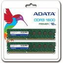 ADATA デスクトップPC用 増設メモリ PC3-12800 DDR3-1600 8GB 2枚組 240pin AD3U1600W8G11-2 永久保証
