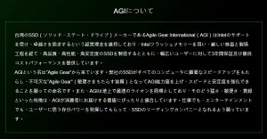"""【AGI】AGILITYAI138シリーズ2.5""""SATA6Gb/sIntel3DNAND採用SSD320GBAGI320G06AI138"""