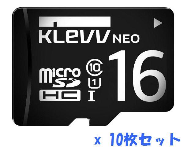 【激安 お買い得 10枚セット】ESSENCORE エッセンコア KLEVV クレブ NEO microSDHC 16GB Class10 UHS-1 (R=83MB/s W=14MB/s) SD変換アダプタ付 U016GUC1U18-DK-JP