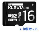【激安 お買い得 10枚セット】ESSENCORE エッセンコア KLEVV クレブ NEO microSDHC 16GB Class10 UHS-1 (R=83MB/s W=14MB/s) SD変換ア…