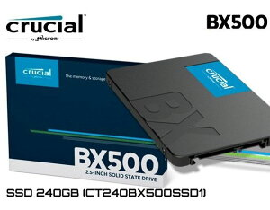 CrucialMicron製内蔵SSD2.5インチBX500240GB(3DNAND/SATA6Gbps)CT240BX500SSD1