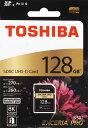 [TOSHIBA] 4K/8Kビデオ録画に対応!東芝 EXCERIA PRO N502 UHS-II U3対応 SDXCカード 128GB ビデオスピードクラス V90 THN-N502G1280A6