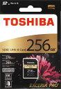 [TOSHIBA] 4K/8Kビデオ録画に対応!東芝 EXCERIA PRO N502 UHS-II U3対応 SDXCカード 256GB ビデオスピードクラス V90 THN-N502G2560A6