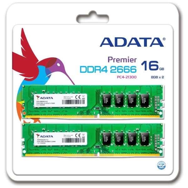 ADATA エーデータ PC4-21300 DDR4-2666 16GB(8GB x 2) デスクトップ用メモリ 288pin Unbuffered DIMM 1.2V AD4U266638G19-2