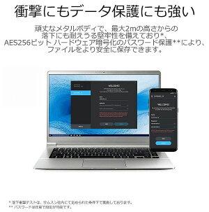 Samsung外付けSSD500GBT5シリーズUSB3.1対応ハードウェア暗号化パスワード保護V-NAND搭載MU-PA500B