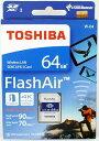 [TOSHIBA] 東芝 デジカメに挿したまま写真や動画の共有ができる!無線LAN搭載 Flash Air W-04 Wi-Fi SDXCカード 64GB Class10 THN-NW04…