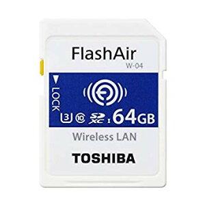 [TOSHIBA]東芝デジカメに挿したまま写真や動画の共有ができる!無線LAN搭載FlashAirW-04Wi-FiSDXCカード64GBClass10THN-NW04W0640A6