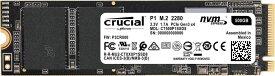 Crucial SSD M.2 500GB P1シリーズ Type2280 PCIe3.0x4 NVMe 5年保証 CT500P1SSD8