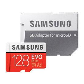 Samsung サムスン microSDXCカード 128GB EVO Plus Class10 UHS-I U3対応(最大読出速度100MB/s:最大書込速度90MB/s) MB-MC128GA