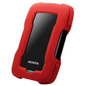 ADATA Technology HD330 USB3.1対応 ポータブル 外付ハードディスク 5TB レッド AHD330-5TU31-CRD