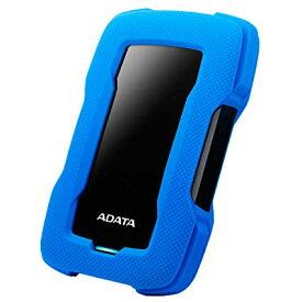 ADATA Technology HD330 USB3.1対応 ポータブル 外付ハードディスク 5TB ブルー AHD330-5TU31-CBL