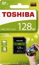 [TOSHIBA] 4Kビデオ録画にオススメ!東芝 EXCERIA PRO N203 UHS-I U1対応 SDXCカード 128GB THN-N203N1280A4