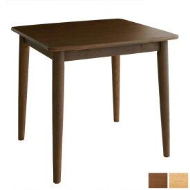 ダイニングテーブル 幅75cm ユニカ unica 2人掛け 2人用 テーブル 木製 食卓 ダイニング用 机 天然木 タモ 無垢 脚 モダン 北欧 ブラウン ナチュラル 新生活 arco