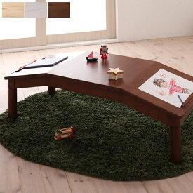 【代引不可】キッズテーブル テーブル ローテーブル 木製 天然木 北欧 子供 キッズ ナチュラル/ホワイト/ブラウン Primaria プリマリア arco