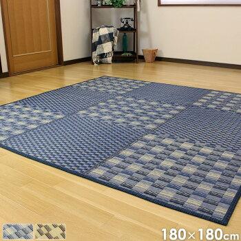 い草ラグキハチ180×180cm
