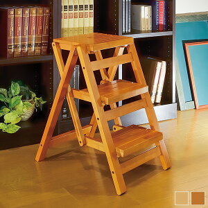 折りたたみステップチェア 3段 fst-65収納 踏み台 折りたたみチェア 折りたたみ 折り畳み 背もたれなし 木製 天然木 ステップチェア スツール チェア 椅子 イス いす きゃたつ 脚立 昇降台 ブ