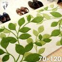 【あす楽】【送料無料】玄関マット 室内 おしゃれ 北欧 グリーン 緑 70×120 120 70 グリーンリーフ リーフ柄 ラグ ラ…