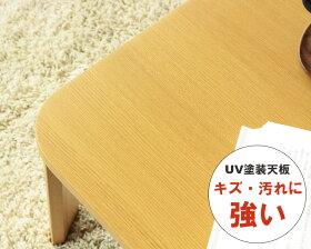 UV塗装天板