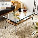 ガラステーブル 白 ローテーブル ガラス リビングテーブル 北欧 おしゃれ 韓国インテリア テーブル センターテーブル …
