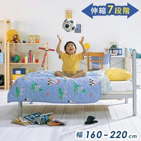 子供用ベッド のびのび ベッド 伸縮式ベッド キッズサイズ 子供用 ジュニアサイズ シングル 子供部屋 大人用 フレーム 伸縮 7段階 耐荷重100kg 2段ベッド はしご rb-b1521g シルバー 鋼管 おしゃれ 丈夫 子供から大人まで arco