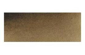 シュミンケ ホラダム ハーフパン 669 バンダイキ ブラウン HP669-S1 固形透明水彩