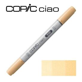 コピック チャオ E00 Cotton Pearl コットン・パール .Too