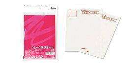 コピックはがき 20枚入 中性紙 195g/m2 .Too
