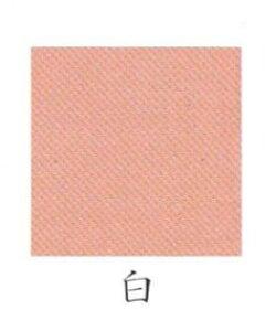 ナカガワ胡粉絵具 天然 赤口小豆茶 15g 白 極細目 品番07500