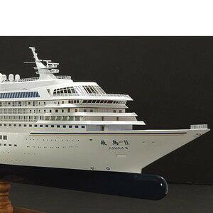 ウッディジョー木製帆船模型1/350飛鳥2レーザーカット加工