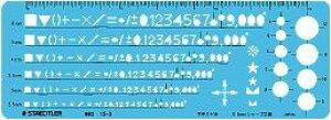 ステッドラー 文字用テンプレート 数字定規 0.5mmシャープペンシル用 982-15-2