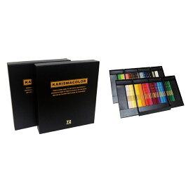 サンフォード カリスマカラー 色鉛筆 72色セット (SANFORD KARISMA COLOR)