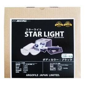 アルゴファイルジャパン 高精度マイクロモーター スターライトセット SBH35ST-B ブラック
