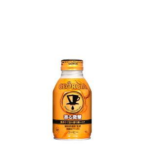 【全国送料無料】ジョージア 香る微糖 ボトル缶 260ml 1ケース 24本入【メーカー直送 代引不可】